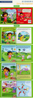 Adventure DORA Story Books 14books In All For Brave Above 3 Years ... Dora The Explorer Rojo Fire Truck 90172 Loadtve The New Series Game As A Cartoon To 3x20 Super Silly Fiesta Star Pin Pinterest Buy And Stuck Sana Kid Store Dora The Explorer And Stuck Truck 7396741756 Oficjalne S3e302 Video Dailymotion Boots Special Day Wiki Fandom Powered By Wikia 14 Books In All Learning Education Classic Alisa Idea Explora Dvd 1600 Pclick Uk Meet Diego