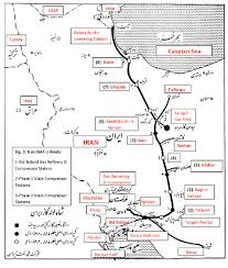 NATURAL GAS INDUSTRY IN IRAN Encyclopaedia Iranica