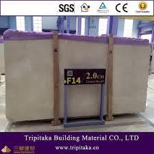 crema marfil marble 24x24 tiles wholesale crema marfil suppliers