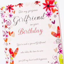 Birthday Card For You Niece Happy Birthday Only £149