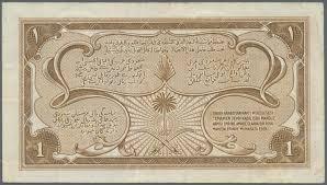 100 Isbu For Sale Stamp Auction Saudi Arabia Saudi Arabien Banknoten 43