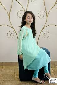 Maria B Kids Party Wedding Dress 2014 2015 For Girls Shalwar Kameez