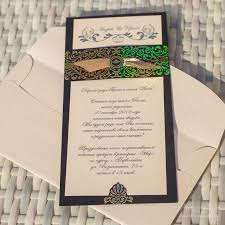 Cards and Pockets Wedding Invitations New when Do You Mail Wedding