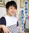 井上裕介 (お笑い芸人)