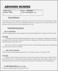 Configuration Management Resume Examples Awesome Insurance Resumes Example Functional Template Simple