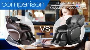 Osaki Massage Chair Os 4000 by Osaki Os7075r Massage Chair Shop Wholesale Massage Chairs Osaki
