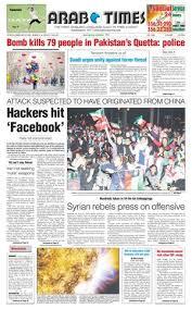 17 Feb By Arab Times