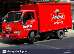 Angkor Beer Trucks In Phnom Penh, Cambodia Stock Photo: 56881357 - Alamy Ackerman Beer Trucks Wandell Poland Lesser Region Krakow Beer Truck Driver Stock Photo Uber Selfdriving Truck Packed With Budweiser Makes First Delivery Tank At The Toad Boy On Park Bench Tap Central Valley Food Trailer Trucks Beertrucks Twitter Craft And Pong Elegant Eertainment Dc Food Dinner March 2324 Flying Dog Brewery Cch Stella Artois Advee Commercial By A Is Video