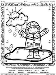 Spring Splish Splash Solutions Regrouping Math Color By