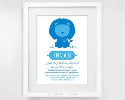 Printable Dua For Entering The Bathroom by Child U0027s Name U0026 Dua For Protection Boy Customised Fayrouza