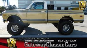1970 Chevrolet K10 #553 Gateway Classic Cars Houston Showroom - YouTube Tomball Used Vehicles For Sale Lone Star Chevrolet Sale In Houston Tx 77065 Toyota Tundra 2017 Houston Tx Archives Restaurantlirkecom Truck World Serves Spring Fred Haas Toyota Tdy Sales New Lifted Suv Auto Ford Chrysler Dodge Jeep Ram A 647 Hp 67l Power Stroke Powered 2012 F250 The Gray Ghost Diesel Trucks Texas 2008 F450 4x4 Super Crew F150 Svt Raptor Tuxedo Black Tdy For Louisiana Cars Dons Automotive Group Best Suvs Near Me Preowned 2014 F 150 Lift Truck Extended Cab Pickup
