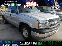 Used 2004 Chevrolet Silverado 1500 In Goffstown Goffstown Nh New Englands Medium And Heavyduty Truck Distributor Residential Homes Real Estate For Sale In By Price Town Of Hampshire Hazard Migation Plan Update 2015 Tihtvappscomhdmdevibmigcmsimagewmur16440206 5 Steps Successful Research Trucks Production Minuteman Inc Man Charged Cnection To Massive Fire Used Ford Auto Planet Napa Autocare Center Otographs History Genealogy Goffstown Hillsborough Police Man With Dwi Leaves 2 Miles Worth