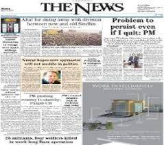 The News International Newspaper