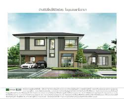 100 Houses Magazine Online About Us Quality Public Company Limited