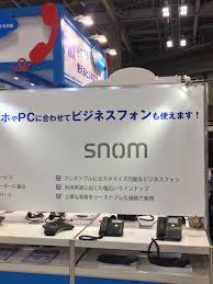 Snom VoIP Phones On Twitter: