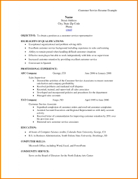 Customer Service Resume Examples Exclusive 7 Farm Agency Eo I32396
