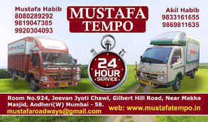 Tempo For Hire Mumbai|Tempo On Rent|Truck Hire-Mini Tempo Hire Rent Daves 2008 Mitsubishi Triton By The Hour Or Day In Wickham Truck Rental Freeport Self Storage Joshs 2001 Toyota Hilux Clayfield Qld Mobi Munch Inc Berlin Bunnings Bangkok Best U Haul 10 Cost Resource Jungheinrich Launches Power Buy Hour Rental Packages Lamma 2019 Penske Reviews Tempo For Hire Mumbaitempo On Renttruck Hiremini Hire Frontier Equipment Repair Auto Rv