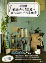 chambre d agriculture du finist鑽e 詹氏書局