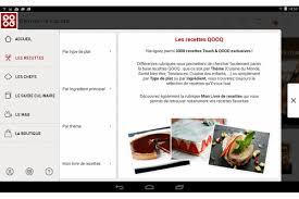 site recette de cuisine j ai cuisiné avec la tablette tactile qooq v3 conseils d