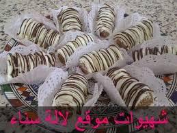 113 best patisserie marocaine images on recipe