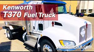 Kenworth T370 Tanker Truck For Sale - YouTube New Yellow Kenworth T800 Triaxle Dump Truck For Sale Youtube Gabrielli Sales 10 Locations In The Greater New York Area Hempstead Ida Oks Reinstated Tax Breaks For Truck Company Newsday Rental Leasing Medford Ny 2018 2012 T660 Mack Details 2017 Ford F750 Crew Cab Pino Visca Account Executive Linkedin Volvo Vnl860 Sleeper Globetrotter Paying It Forward Live Internet Talk Radio Best Shows Podcasts 2010 Freightliner Columbia
