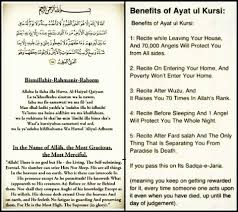 Dua Upon Entering Bathroom by Surat Kursi Doa Pinterest