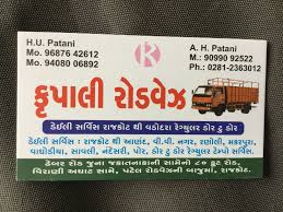 100 Dhe Trucking Krupali Roadways Photos Bar Road Rajkot Pictures Images