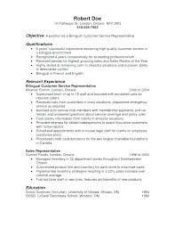 Call Center Resume Medical School Template Centre Customer Service