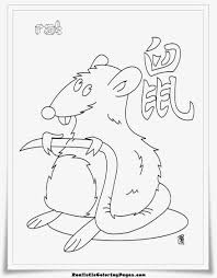 Adult Chinese Drawing Coloring Pages For All Ages Chinesechinese Zodiac Extra Medium Size