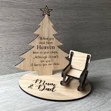 Christmas In Heaven Rocking Chair, Oak Veneer