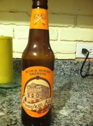 O Fallon Pumpkin Beer by Beer Kovak U0027s Corner