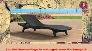 Keter Rattan Lounge Chairs by Keter Chaise Lounge Chair Tags 30 Excellent Keter Chaise Lounge