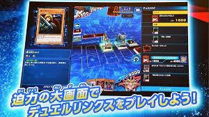 yu gi oh duel links pc version is confirmed by konami 2p com