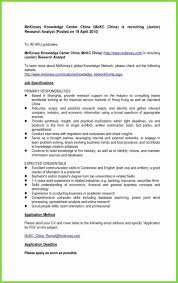 25 Examples Cover Letter Definition | Resume Template Styles Resume Mplates You Can Download Jobstreet Philippines Cashier Job Description For Simple Walmart Definition Cover Hostess Templates Examples Lead Stock Event Codinator Sample Monstercom Strategic Business Any 3 C3indiacom Health Coach Similar Rumes Wellness In Define Objective Statement On A Or Vs 4 Unique Rsum Goaltendersinfo Maxresdefault Dictionary Digitalprotscom Format Singapore Application New Beautiful For Letter Valid