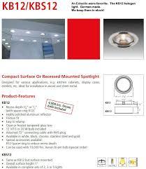 hera kb1220 halogen cabinet lights eclectic ware