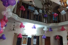 Simple Birthday Decoration With Balloons