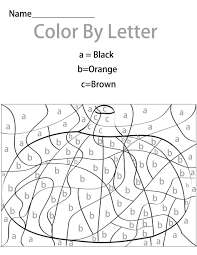 Adult Halloween Coloring Pages Letters Page Color By Pictures Letter Witch And Preschool