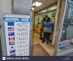 bureau de change dollar foreign exchange foreign currency exchange bureau