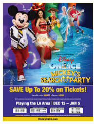 WIN TICKETS: Disney On Ice Presents Mickey's Search Party ... Costco Ifly Coupon Fit2b Code 24 Hour Contest Win 4 Tickets To Disney On Ice Entertain Hong Kong Disneyland Meal Coupon Disney On Ice Discount Daytripping Mom Pgh Momtourage Presents Dare To Dream Vivid Seats Codes July 2018 Cicis Pizza Coupons Denver Appliance Warehouse Cosdaddy Code Cosplay Costumes Coupons Discount And Gaylord Best Scpan Deals Cantar Miguel Rivera De Co