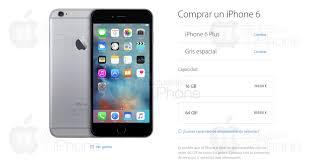 Apple baja el precio del iPhone 6 iPhone 6 Plus y iPhone 5s
