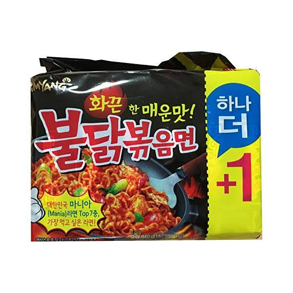 三养火鸡面 Samyang Ramen - Spicy Chicken Roasted Noodles, 4.93oz