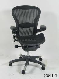 Aeron' Chair By Bill Stumpf - MAAS Collection Herman Miller Aeron Remastered Chair Review Classic Size B Posture Fit Size As A Remodel Of Mirra Chairs Recline Further Than Its Model Nickel Office Outlet Arm Removal Office Chair Pneumatic Gas Cylinder 7 Quot Certified Preowned Stool Counter Height Cj Living Eames Lounge And Ottoman On Risd Portfolios Quivellum Lounge Fniture Sensational Chairs Costco For Home