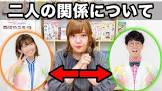 りっちゃん (ボンボンTV)