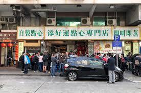 100 An Shui Wan FileTim Ho Restaurant At Sham Po 20190126130901jpg