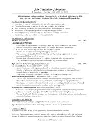 Resume Templates Objective Customer Service Example