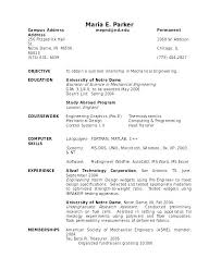 Computer Lab Assistant Resume Sample Objective