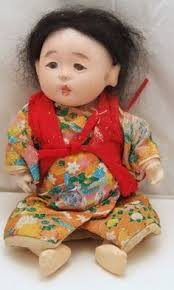 Cute Japanese Baby Dolls