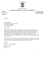 munity Service Letter For Court