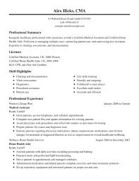 Appointment Scheduler Sample Resume Gse Mechanic Medical