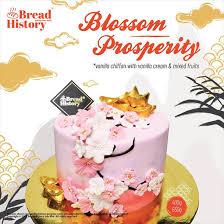 Bread History 2019 CNY Cake Cupcakes Sticky